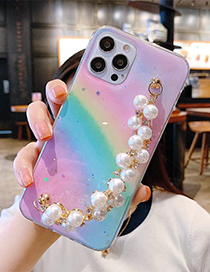 Fashion Sector Rainbow Pearl Iphone Case