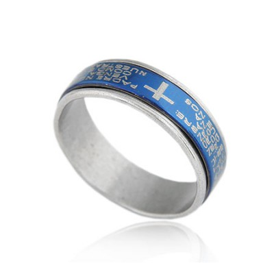 Baggy Blue Cross&Scriptures Pattern Design Titanium Korean Rings