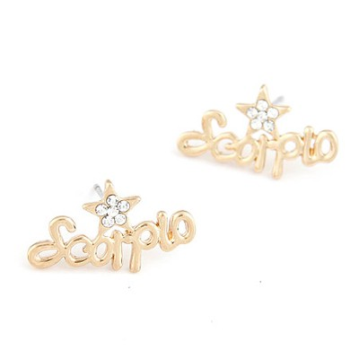 Punk Gold Color Lucky Star & Letters Design Alloy Stud Earrings