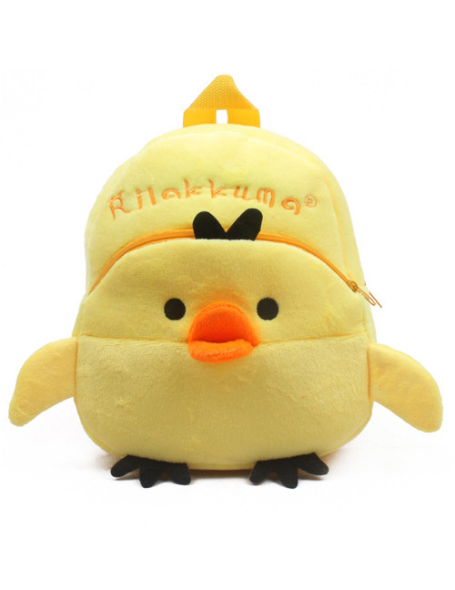 Fashion Yellow Chick Shape Decorated Bag