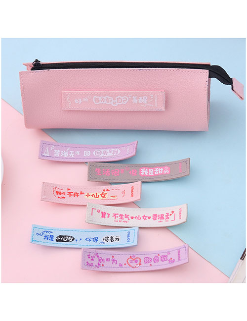 Fashion Girly Heart Series-pink (boxed) Velcro Chinese Character Contrast Stationery Bag