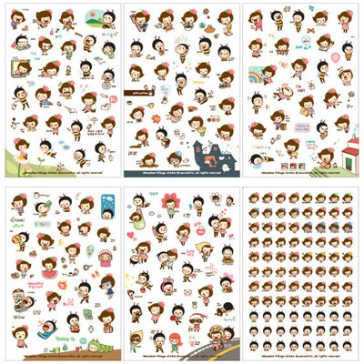 Corporate Color Will Be Random Cartoon Bee Lover Sticker Paper Stickers Tape