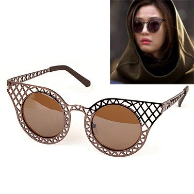Classical Coffee Hollow Out Frame Design Plastic Sunglasses