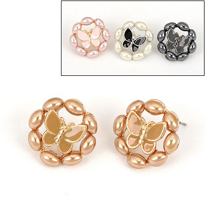 Smart Color Will Be Random Butterfly Pearl Design Alloy Stud Earrings