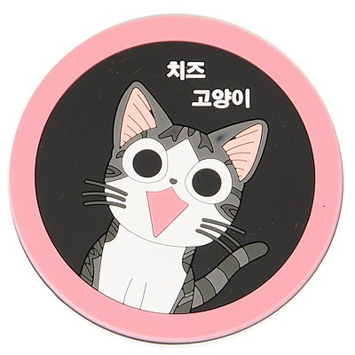 Lush Pink Cat Pattern Round Shape Design Soft Rubber Household goods