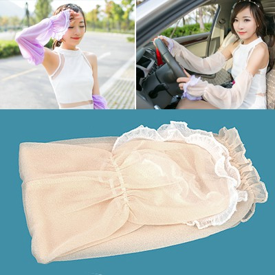 Reversible Skin Color Simple Long Section Of Sunscreen Uv Protective Sleeve Chiffon Household goods