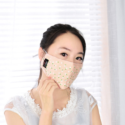 Vellum beige dot pattern simple design cotton Face Mask
