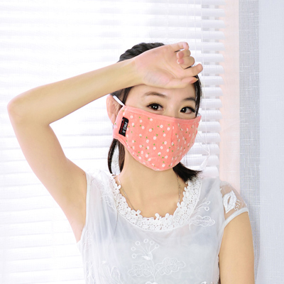 Health pink dot pattern simple design cotton Face Mask