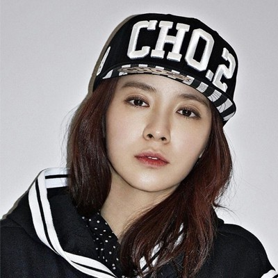 Friendly Black Embroidery Letters CHO.2 Flat Brim Design