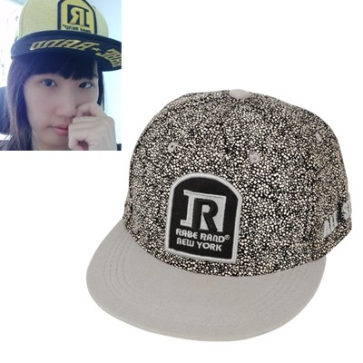 Metallic black letter R embroidered luminous design