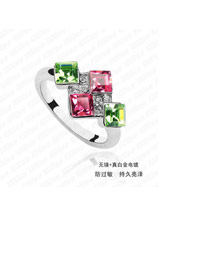 Guardian Multicolor Elegant Square Shape Alloy Crystal Rings
