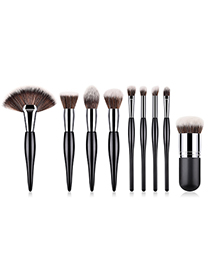 Trendy Brown Geomstric Shape Design Cosmetic Brush(9pcs)