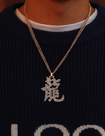 Fashion Kc Gold Chinese Character Full Diamond Mens Long Necklace