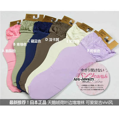 Packaging Color will be random Lace Design Cotton Fashion Socks